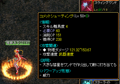 RedStone-07.02.12[04].jpg
